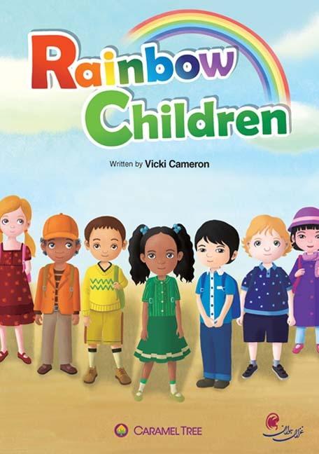 CTL1_RainbowChildren