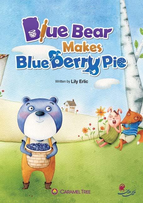 CTL2_BlueBearMakesBlueberry Pie