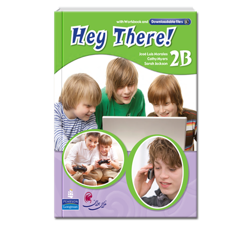 Hey There! 2B Cover