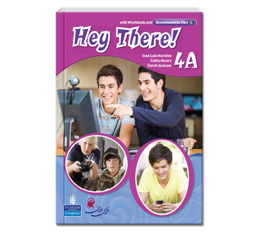 Hey There! 4A Cover