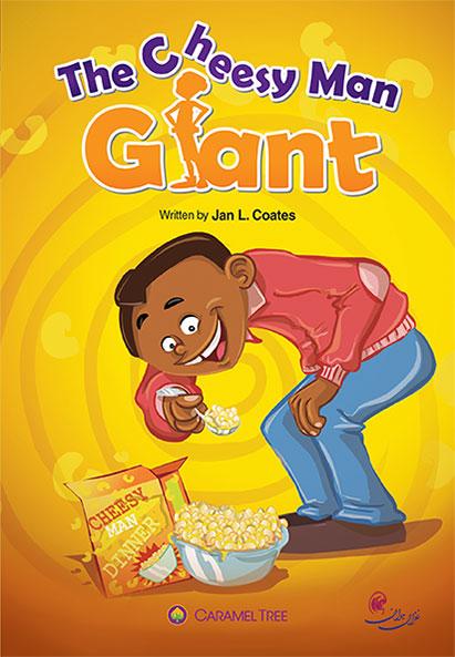 CTL5_The-Cheesy-Man-Giant